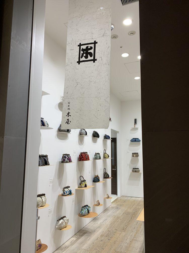 日本橋木屋本店での催事が終わりました。